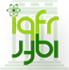 Go to IQFR home page